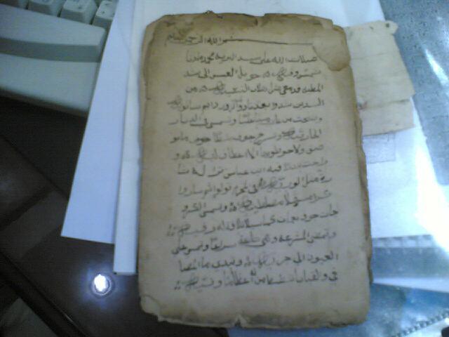 قصيده توصف طريق الحج من بني مالك الى المدينه 11